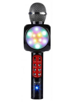 Беспроводной микрофон караоке WSTER WS-1816. (черный) (3 цвета)