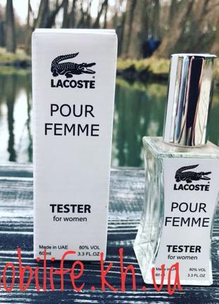 Женская туалетная вода Тестер LACOSTE POUR FEMME 60мл/Высокое Кач