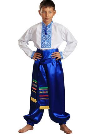 Шаровари для хлопчика (атлас синій)