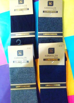 Носки мужкие высокие тонкая туфельная шерсть kardesler турция