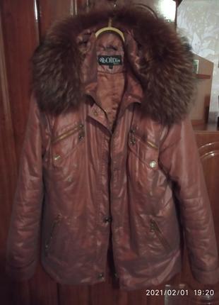 Курточка с отличным мехом