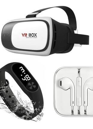 Очки виртуальной реальности в подарок Часы Led Watch Smart и Науш