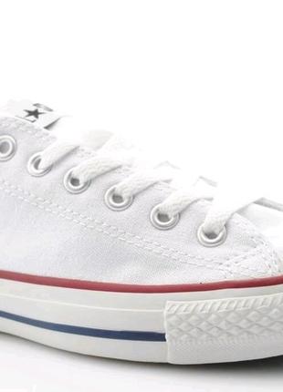 Низкие белые кеды женские / мужские  Converse