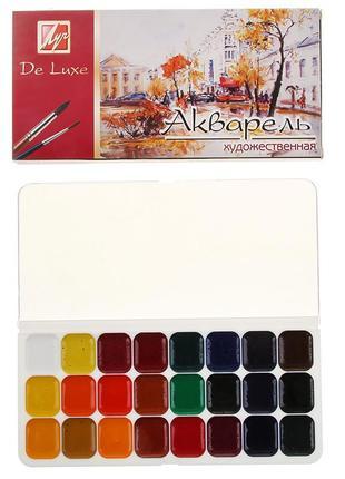 Акварельные краски Луч Люкс на 24 цвета