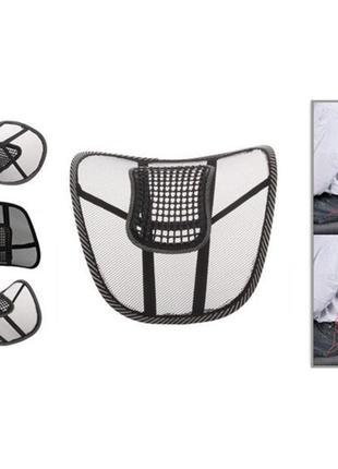 Массажная подставка-подушка для спины