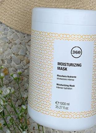 Питательная маска для сухих волос kaaral 360, 1л