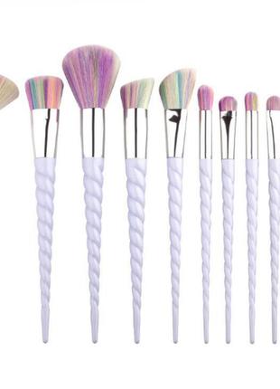 Кисти для макияжа набор 10 шт ручки в стиле рога единорога