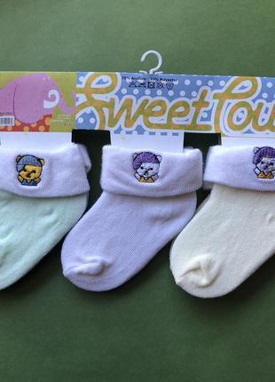 Носки/носки для новорожденного/детские носки