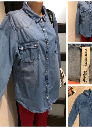 Тонкая джинсовая рубашка кофточка блузка с длинными рукавами