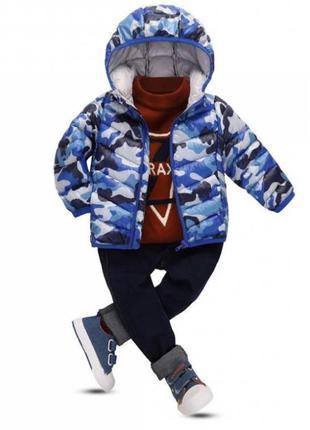 Демисезонная курточка мальчику камуфляж синяя