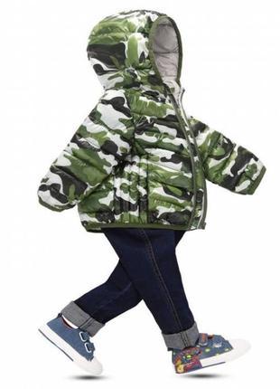 Демисезонная курточка мальчику камуфляж зеленый