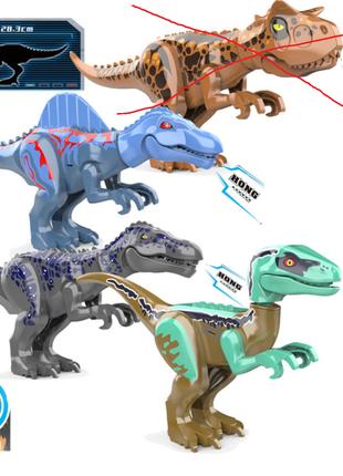 Большие динозавры Лего Lego со звуком
