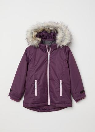 Детская лижная куртка