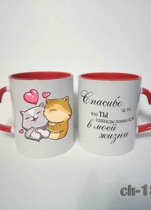 Чашка влюбленные котики. надпись. ко дню Валентина