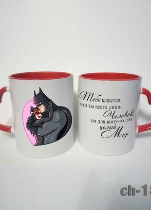Чашка влюбленный бетмен. надпись. ко дню валентина