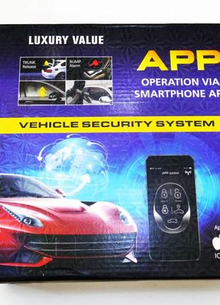 Автосигнализация Car Alarm KD 3000 (управление с приложения)