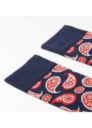 Красивые мужские носки happy socks monogram