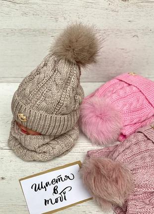 Набор шапка + снуд