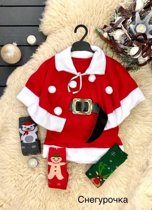 Новогодний костюм снегурочка помощница санты дед мороза