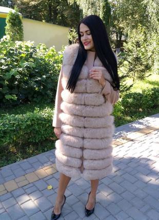 Пальто ,жилет из финского песца 2в1