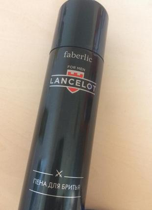 Пена для бритья Lancelot