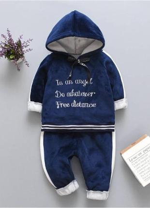 Теплый костюм angel темно-синий
