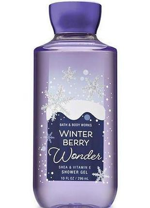 Парфюмированный гель для душа Bath and Body Works WINTER BERRY...