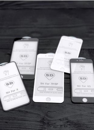 Защитное стекло 5D люкс для iPhone 6 \ 7 \ 8 \ X \ XS \ XR
