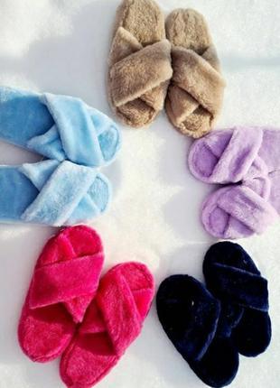 Тапочки тапки женские для дома домашние жіночі