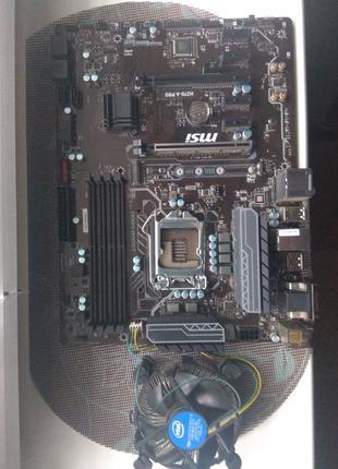 Материнская плата MSI MS-7A71 + Радиатор