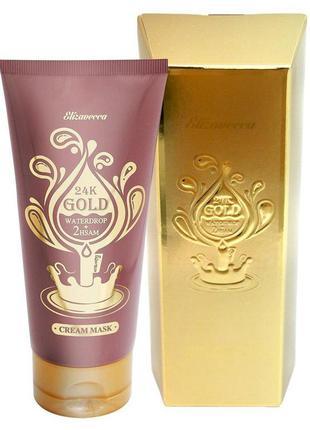 Крем-маска для лица с золотом elizavecca 24k gold water drop c...