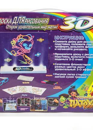 Доска для рисования 3DToy Magic Волшебный Патруль