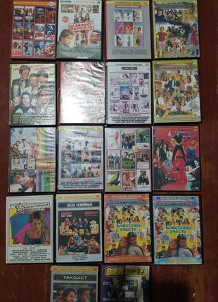 DVD с фильмами (комедии)