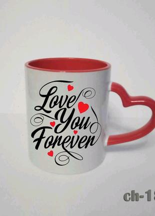 Чашка ко дню Валентина с надписью.