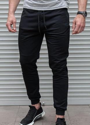 Спортивные штаны мужские на манжетах черные / спортивні штани ...