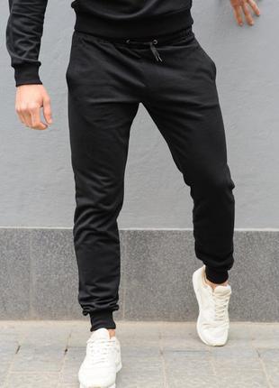 Штаны мужские на манжете черные / штани чоловічі на манжеті чорні