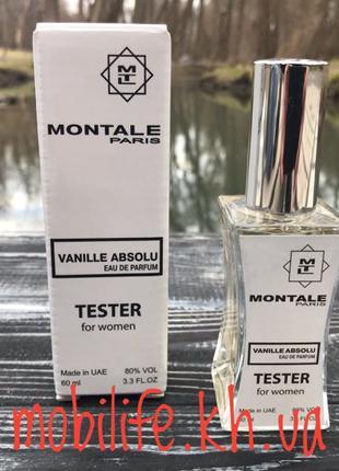Женская туалетная вода Тестер Montale Vanille Absolu 60мл/Высокое