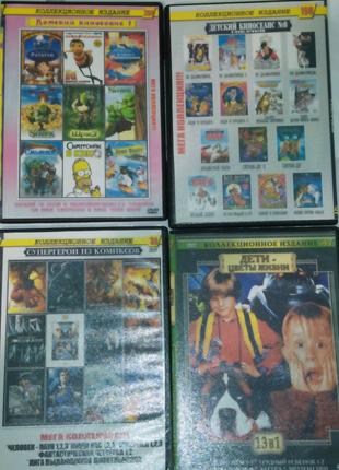 DVD диски см детскими фильмами