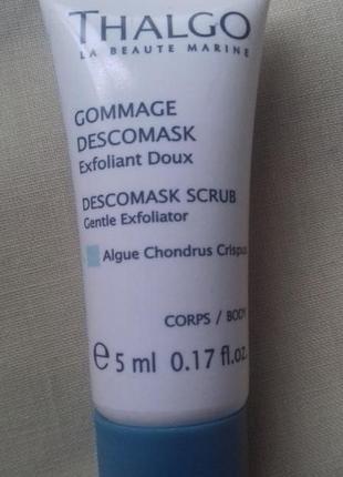 Очищающий новый французский крем маска для лица скрабирующий ф...