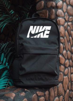 Рюкзак городской nike | рюкзак міський