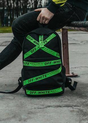 Рюкзак городской off white | рюкзак міський off white