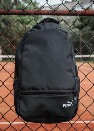 Рюкзак городской puma | рюкзак міський