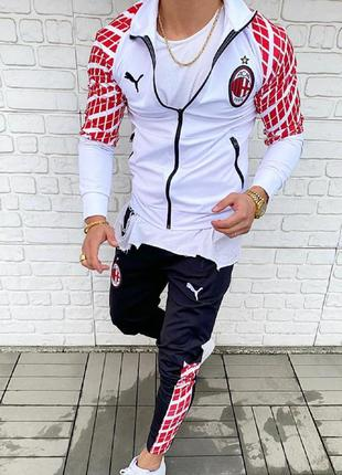 Спортивный костюм мужской puma fc milan   спортивний костюм чо...