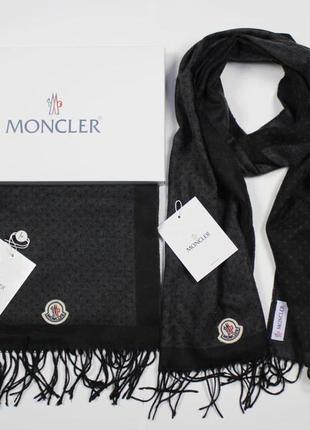 Шарф мужской moncler | шарф чоловічий