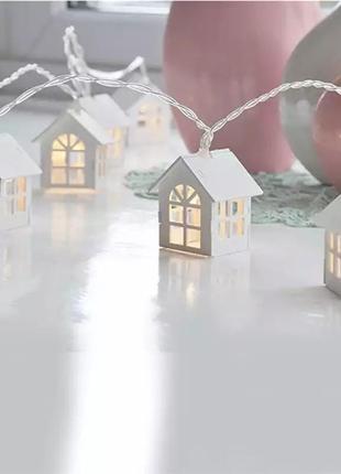 Гирлянда домики