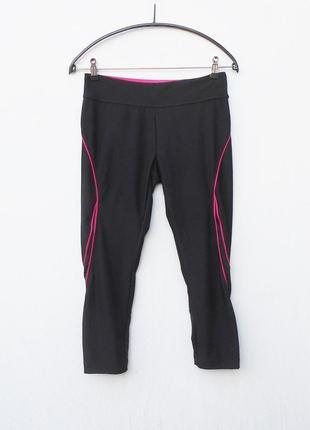 Спортивные лосины леггинсы для фитнеса женская спортивная одежда