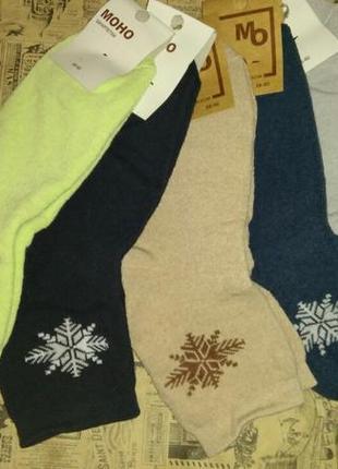 Плотні махрові носки на 38-40