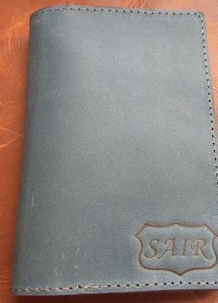 Кожаный чехол-обложка для документов с монетницей.