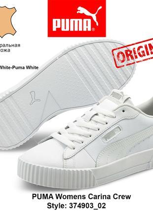 Жіночі кросівки PUMA® Carina Crew original Style 374903 02