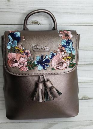 Рюкзак женский городской